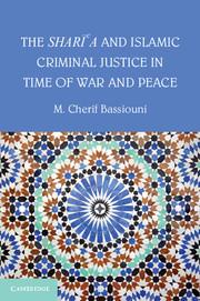 Bassiouni_Book