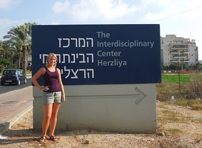 SPL student Emily Schneider (LAW '13) outside the IDC in Herzliya, Israel.