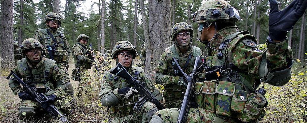 Japan's Military