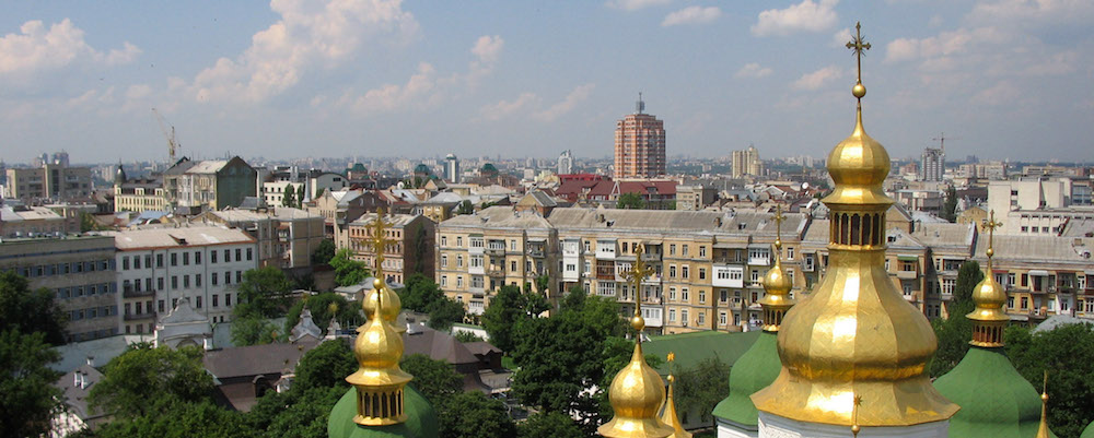 Ukraine's Education Law