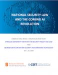 AI Symposium Report